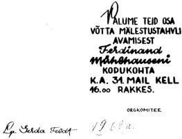 Mälestustahvli avamise kutse.