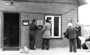 Katte eemaldavad R. Pälsoni nimelise sovhoosi direktor Arvi Tõrv ja Rakke Lubjatehase direktor Boriss Lehtla.