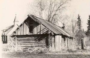 Miku talu saun Rakkes, 1957. RM F 81:6, SA Virumaa Muuseumid, http://www.muis.ee/museaalview/1991225.