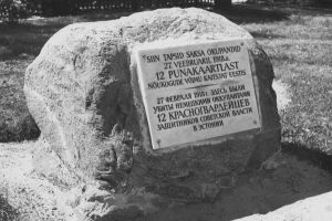 Foto: 1961, Muinsuskaitseameti arhiiv.