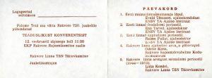 Kutse Rakvere 750. juubelile pühendatud teaduslikule konverentsile, RM _ 3315 Ar1 269:1, Virumaa Muuseumid SA, http://www.muis.ee/museaalview/2859012.