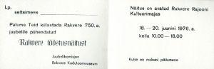 Kutse Rakvere 750. juubelile pühendatud Rakvere tööstusnäituse avamisele, RM _ 3315 Ar1 269:4, Virumaa Muuseumid SA, http://www.muis.ee/museaalview/2859037.