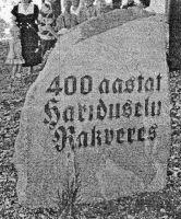 """Foto A. Seidelberg (detail """"Virumaa Teataja"""" 2.09.1997 ilmunud fotost)"""
