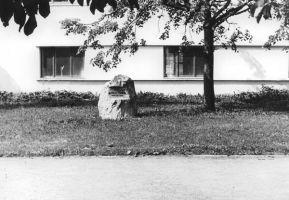 Foto: H. Joonuks, 1976, Muinsuskaitseameti arhiiv.
