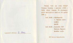 Kutse. Rakvere Reaalgümnaasiumi (endine Rakvere III Keskkool) arhiiv.