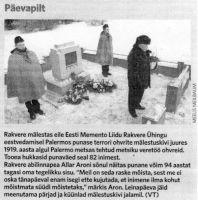Virumaa Teataja, 11.01.2013.