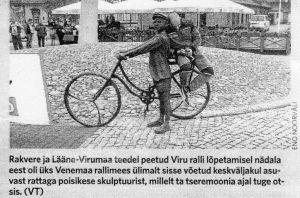 Virumaa Teataja, 21.06.2014.