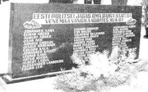 """Foto: Kalev Lilleorg, """"Virumaa Teataja"""" 14.11.1998."""