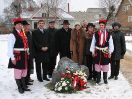 Foto: Rakvere linnavalituse arhiiv, detsember 2008.