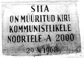 Foto ajalehest Virumaa Teataja 24.01.1998