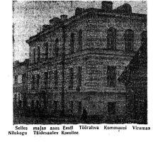 Punane Täht 8.12.1968.