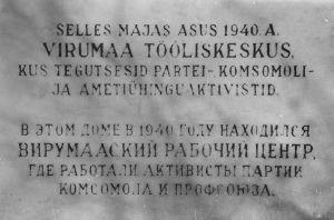 Foto: H. Joonuks, Muinsuskaitseameti arhiiv, 1976.
