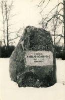 Eduard Bornhöhe mälestuskivi Kullaarus, RM F 842:65, SA Virumaa Muuseumid, http://www.muis.ee/museaalview/1682530.