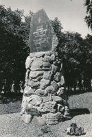 Vabadussõjas langenute mälestussammas Rägaveres, 1989, RM F 1586:20, Virumaa Muuseumid SA, http://www.muis.ee/museaalview/964832.
