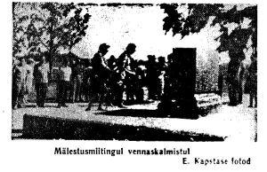 Punane Täht, 22.06.1968.