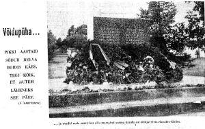 Punane Täht, 9.05.1979.