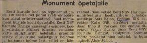 Sirp ja Vasar, 15.10.1976.