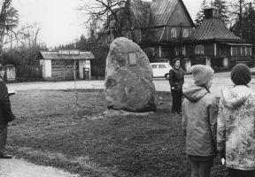 Foto: Lubjatehase a/ü komitee esimees Leonhard Rossmann. Muinsuskaitseameti rhiiv.
