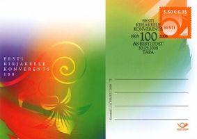 Eesti Posti postkaart koos eritempliga, http://www.post.ee/?id=1702&product_id=7645&c_tpl=1019.