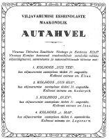 """Autahvel """"Viru Sõna"""", 7.09.1948."""