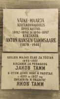 Tammsaare ja Tamme mälestustahvlid, 1978. Eesti Kirjandusmuuseum.