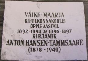 Foto: Helmut Joonuks, 1978. Muinsuskaitseameti arhiiv.