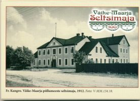 Väike-Maarja seltsimaja 100. Postkaardikomplekt, sisaldab 12 postkaarti Väike-Maarja vaadetega Väike-Maarja muuseumi kogust. RM F 1733, SA Virumaa Muuseumid, http://www.muis.ee/museaalview/2569737.