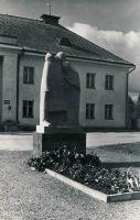 Väike-Maarja, monument, 1981. RM F 1208:1, SA Virumaa Muuseumid, http://www.muis.ee/museaalview/1460259.