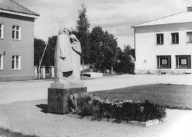 Foto: H. Kõlar, 1985. Muinsuskaitseameti arhiiv.