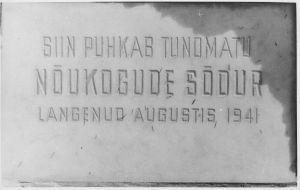 Foto: H. Joonuks, 1975, Muinsuskaitseameti arhiiv.