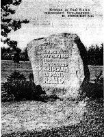 """""""Punane Täht"""" 20.04.1982."""