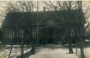 Iila koolimaja, RM F 1080:3, SA Virumaa Muuseumid, http://www.muis.ee/museaalview/1644813.