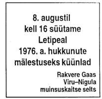 Virumaa Teataja, 3.08.1996