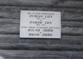 Mälestustahvel Rupsi talu seinal. Foto: L. Iher, Tartu 1964. Eesti Kirjandusmuuseumi kogu.